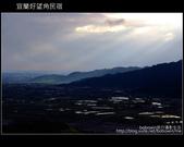 [ 景觀民宿 ] 宜蘭太平山民宿--好望角:DSCF5745.JPG