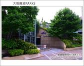 Day2 Part1 大阪難波八阪神社:DSC_7047.JPG