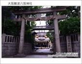 Day2 Part1 大阪難波八阪神社:DSC_7104.JPG