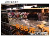 2013.01.26 台東正氣路夜市:DSC_9913.JPG