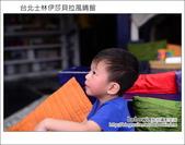 台北士林伊莎貝拉風晴館:DSC_0845.JPG