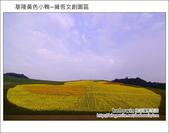 基隆黃色小鴨~擁恆文創園區:DSC_3243.JPG