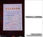 桃園隱峇里山莊景觀餐廳:DSC_1195.JPG