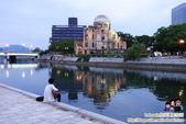 廣島和平紀念公園:DSC_0858.JPG