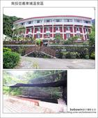 2011.08.13 東埔溫泉、彩虹瀑布吊橋:DSC_0146.JPG