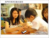 2011.10.10 西門町馬琪朵義式廚房:DSC_7805.JPG