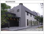 2012.02.12 礁溪綠動湯泉:DSC_5189.JPG