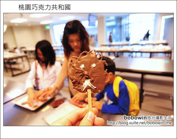 2012.04.22 桃園巧克力共和國:DSC_0564.JPG
