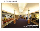 [ 日本北海道之旅 ] Day1 Part2 Tomamu 星野渡假村 --> hal buffet:DSC_7532.JPG