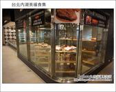 2012.05.01 台北內湖美福食集:DSC01262.JPG