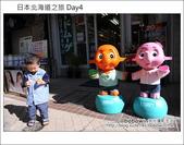 [ 日本北海道 ] Day4 Part3 狸小路商店街、山猿居酒屋、大倉酒店:DSC_9535.JPG