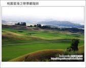 2012.10.04 桃園大園星海之戀:DSC_5401.JPG