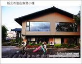 2012.07.29 新北市金山魚路小棧:DSC_4201.JPG