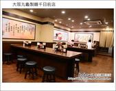大阪丸龜製麵千日前店:DSC_6641.JPG