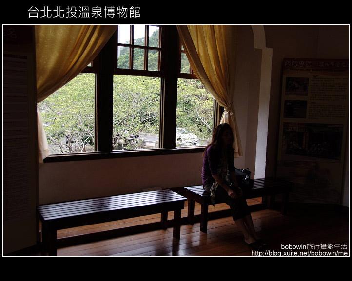 [ 遊記 ] 台北北投溫泉博物館:DSCF6486.JPG