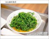 2014.01.05 台北春申食府:DSC_8580.JPG