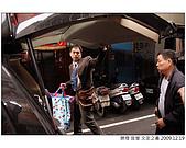 勝煌宜瑩文定攝影記錄:DSCF3941.JPG