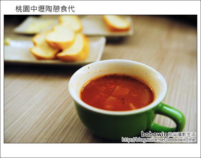 2011.08.27 陶憩食代:DSC_2108.JPG