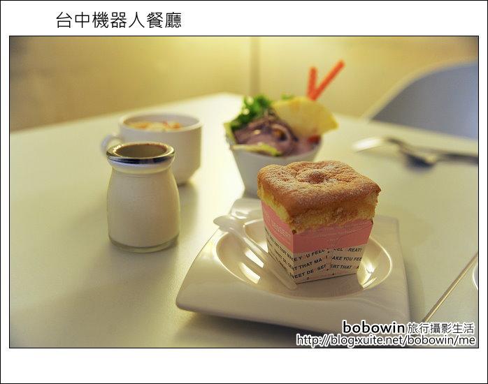 2011.12.12 台中機器人餐廳:DSC_6886.JPG