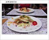 2012.04.29 苗栗油桐花坊:DSC_2133.JPG
