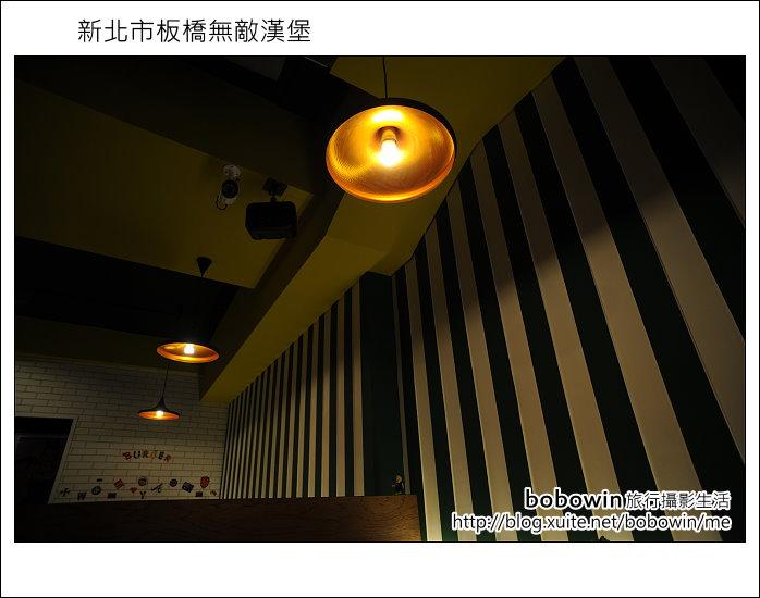 2012.06.02 新北市板橋無敵漢堡:DSC_5967.JPG