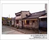 2012.11.04 台北信義區南南四村:DSC_2830.JPG