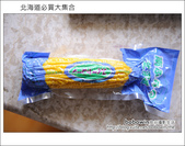 北海道必買大集合:DSC_1004.JPG