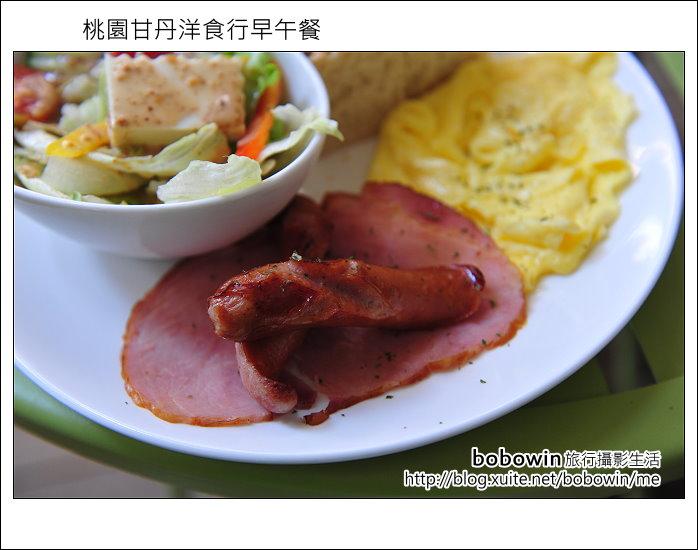 桃園甘丹洋食行早午餐:DSC_1988.JPG