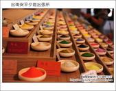 2011.12.17 台南安平夕遊出張所:DSC_7774.JPG