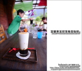 宜蘭寒溪部落幾度咖啡:DSC_8974.JPG