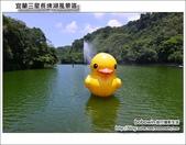 宜蘭三星長埤湖風景區:DSC_3596.JPG
