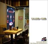 日本北海道一幻拉麵:DSC06807.JPG