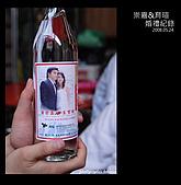 崇嘉婚禮攝影記錄:未命名 - 2.jpg