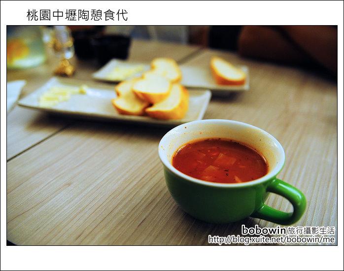 2011.08.27 陶憩食代:DSC_2109.JPG