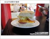2012.05.12 台北內湖黑羊咖啡:DSC01411.JPG
