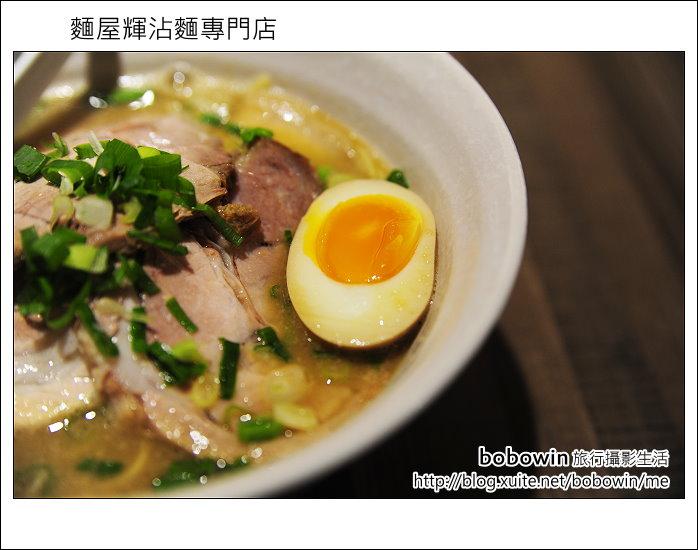 2012.12.23 麵屋輝沾麵專門店:DSC_8775.JPG