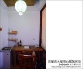 宜蘭真水蘭陽白鷺鷥民宿:DSC_5467.JPG