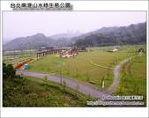 台北南港山水綠生態公園:DSC_1787.JPG