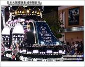 Day4 Part4 環球影城夜間遊行:DSC_9079.JPG