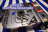 妙管家-高功率電子點火瓦斯爐:DSC_4469.JPG