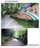 2011.08.13 東埔溫泉、彩虹瀑布吊橋:DSC_0151.JPG