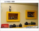 2011.12.12 台中機器人餐廳:DSC_6889.JPG
