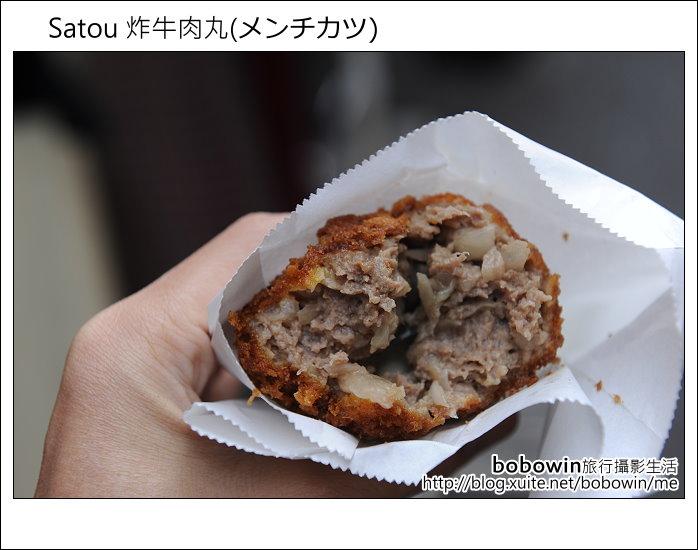日本東京之旅 Day3 part4 Satou 炸牛肉丸(メンチカツ) & 小ざさ紅豆餅:DSC_9921.JPG