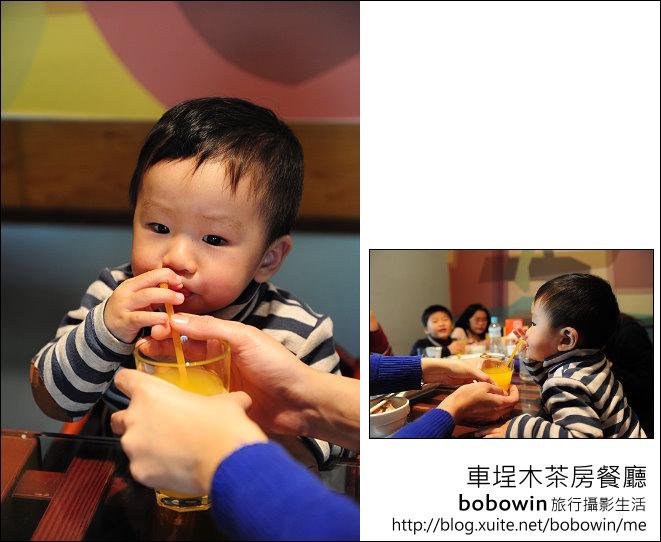 2012.01.27 木茶房餐廳、車埕老街、明潭壩頂:DSC_4489.JPG