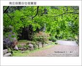 2012.04.27 容園谷住宿賞螢:DSC_1198.JPG