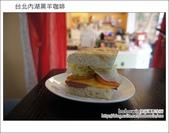 2012.05.12 台北內湖黑羊咖啡:DSC01412.JPG
