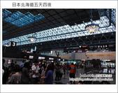 [ 日本北海道之旅 ] Day1 Part1 桃園機場出發--> 北海道千歲機場 --> 印第安水車:DSC_7388.JPG