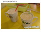 2012.11.04 台北信義區陳根找茶:DSC_2759.JPG