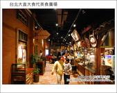 2012.12.20 台北大直大食代美食廣場:DSC_6275.JPG