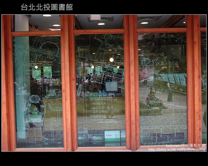 [ 遊記 ] 台北北投圖書館:DSCF6512.JPG